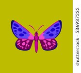 colorful icon of butterfly... | Shutterstock .eps vector #536937232