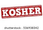 kosher grunge rubber stamp on... | Shutterstock .eps vector #536938342