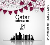 qatar national day on 18 th... | Shutterstock .eps vector #536961298