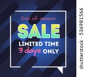 end of season poster.only 3... | Shutterstock .eps vector #536981566