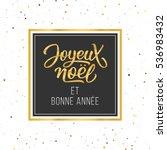 joyeux noel et bonne annee... | Shutterstock .eps vector #536983432