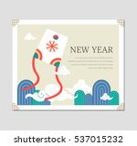 new year's card | Shutterstock .eps vector #537015232