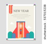 new year's card | Shutterstock .eps vector #537015238