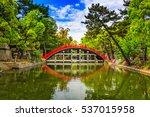 osaka  japan at the taiko drum... | Shutterstock . vector #537015958