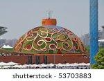 Shanghai   May 12   Expo  Indi...