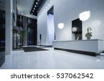 interior of modern office lobby. | Shutterstock . vector #537062542