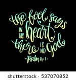 the fool says in his heart... | Shutterstock .eps vector #537070852