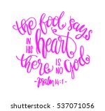 the fool says in his heart... | Shutterstock .eps vector #537071056