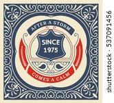 retro frame with logo | Shutterstock .eps vector #537091456