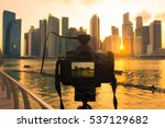 camera with city view | Shutterstock . vector #537129682