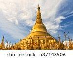 shwedagon pagoda   myanmar | Shutterstock . vector #537148906