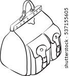drawing of a closed valise with ... | Shutterstock .eps vector #537155605