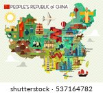 map of china and travel icons... | Shutterstock .eps vector #537164782
