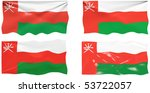 great image of the flag of oman | Shutterstock . vector #53722057
