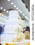 white wedding cake with flowers ... | Shutterstock . vector #537222826