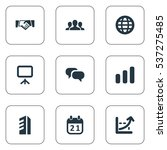 set of 9 simple...   Shutterstock .eps vector #537275485