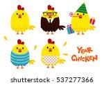 cute vector set of happy yellow ... | Shutterstock .eps vector #537277366