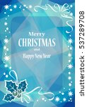christmas border with text... | Shutterstock .eps vector #537289708
