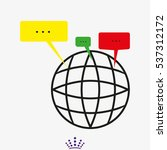 globe  chat icon  vector... | Shutterstock .eps vector #537312172