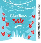 mega sale card   Shutterstock .eps vector #537361252