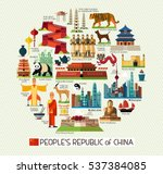 vector set of various chinese... | Shutterstock .eps vector #537384085