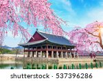 Small photo of Gyeongbokgung Palace with cherry blossom in spring, Seoul in Korea.