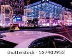 berlin  germany   15 december ... | Shutterstock . vector #537402952