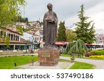 ohrid  macedonia   june 19 ... | Shutterstock . vector #537490186