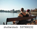 lovers by the lake | Shutterstock . vector #537500152