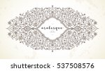 vector line art decor  ornate... | Shutterstock .eps vector #537508576