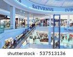 szczecin poland. 1 september... | Shutterstock . vector #537513136