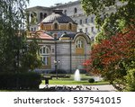 central mineral baths in sofia. ... | Shutterstock . vector #537541015