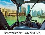 helicopter cockpit flies in... | Shutterstock . vector #537588196