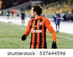 kiev  ukraine   december 12 ... | Shutterstock . vector #537644596