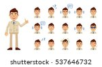 set of businessman emoticons.... | Shutterstock .eps vector #537646732