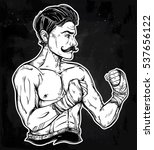 hand drawn boxer fighter ... | Shutterstock .eps vector #537656122