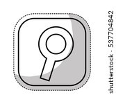 search magnifying glass... | Shutterstock .eps vector #537704842