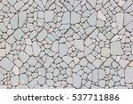seamless stone wall texture | Shutterstock . vector #537711886