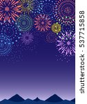 fireworks mountain background | Shutterstock .eps vector #537715858