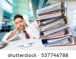 emotional stress. | Shutterstock . vector #537746788