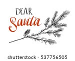 hand made vector abstract merry ... | Shutterstock .eps vector #537756505
