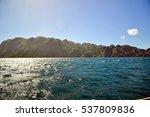 coron island  phllipines  ... | Shutterstock . vector #537809836