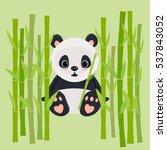 sweet baby panda sitting... | Shutterstock .eps vector #537843052