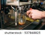 preparation of drink in the... | Shutterstock . vector #537868825