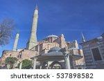 Istanbul  Turkey   December 5 ...