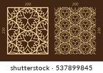 laser cutting set. woodcut... | Shutterstock .eps vector #537899845