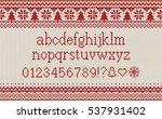 christmas font. knitted latin... | Shutterstock .eps vector #537931402