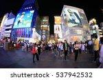 osaka  japan oct 14  shinsai... | Shutterstock . vector #537942532