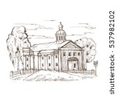 sketch russian orthodox church...   Shutterstock . vector #537982102