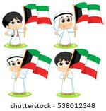 kuwait national day celebration | Shutterstock .eps vector #538012348
